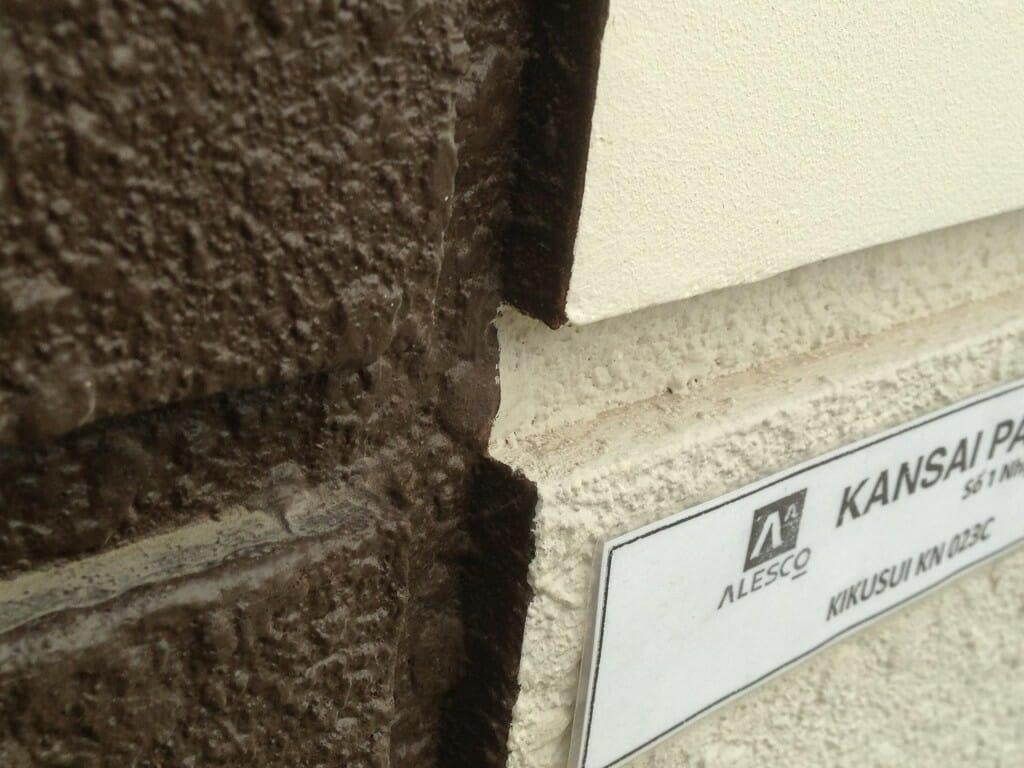 Tạo đường viền sắc nét bằng chỉ âm tường
